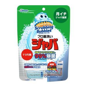[ジョンソン]スクラビングバブル ジャバ 1つ穴用 160g/風呂釜/除菌/発泡パワー|zagzag