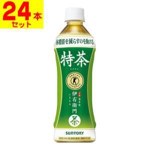 [サントリー]伊右衛門 特茶 500ml【1ケ...の関連商品1