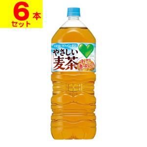 [サントリー]GREEN DAKARA(グリーンダカラ) やさしい麦茶 2L【6本(1ケース)】 [送料無料]/ペットボトル
