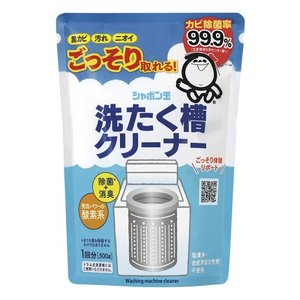 洗濯槽の裏側に隠れた黒カビや汚れを、すっきりキレイにする洗浄剤。洗浄成分として無添加シャボン玉石けん...