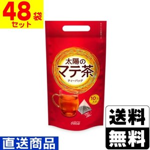 【送料無料】/お茶