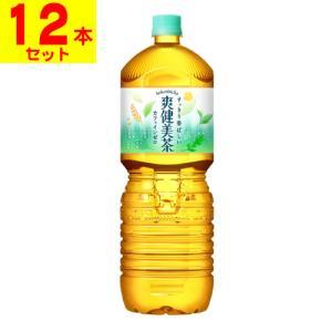 ■代引き不可■[コカコーラ]爽健美茶 ペコらくボトル 2L【2ケース(12本入)】同梱不可キャンセル...