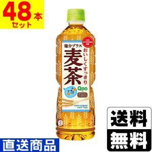 【送料無料】/ナトリウム/カフェインゼロ