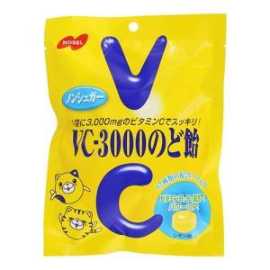 [ノーベル]VC-3000のど飴 90gの関連商品8