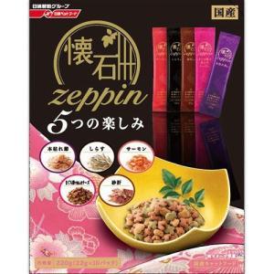 [日清ペットフード]懐石zeppin 5つの楽し...の商品画像