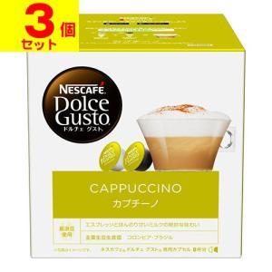 [ネスレ]ネスカフェ ドルチェグスト 専用カプセル カプチーノ 8杯分(コーヒーカプセル8個、ミルク...