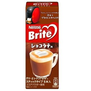 [ネスレ]ブライトショコラテ用 5本入/コーヒー/カフェラテ...