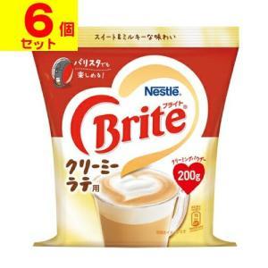 [ネスレ]ブライト クリーミーラテ用 200g【6個セット】/ミルク/粉末/クリーミングパウダー