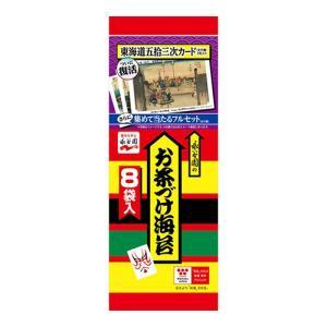 【6000円(税込)以上で送料無料(北海道・沖縄を除く)】/お茶漬け