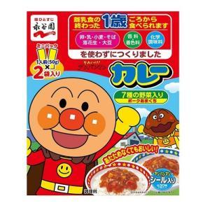 永谷園 アンパンマン ミニパック カレー ポークあまくち 100g 50g×2袋入 の商品画像|ナビ