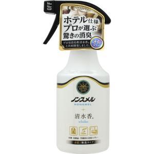 [白元アース]ノンスメル清水香 衣類 布製品 空間用スプレー 無香 本体 300mL