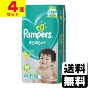 [P&G]パンパース さらさらケアテープタイプ Mサイズ 64枚【4個セット】[PG企]