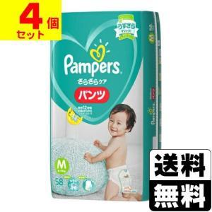 [P&G]パンパース さらさらケア パンツ Mサイズ 58枚【4個セット】