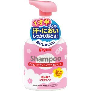 [ピジョン]コンディショニング泡シャンプー フローラルの香り 350mL