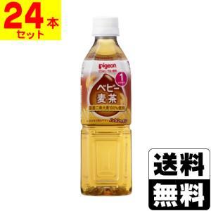 [ピジョン]ベビー麦茶 500ml【1ケース(24本入)】
