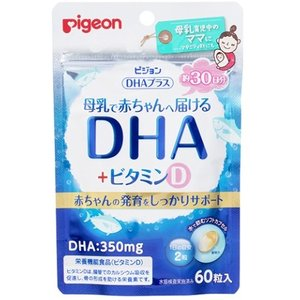 [ピジョン]DHAプラス 60粒