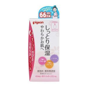 ボディマッサージクリーム 250gの関連商品10