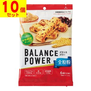 [ハマダコンフェクト]バランスパワー 全粒粉 ...の関連商品4