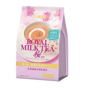 [三井農林]ロイヤルミルクティー 桜風味 10本入