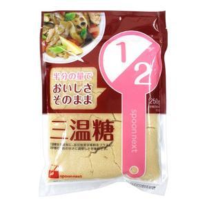 [三井製糖]1/2 三温糖 250g