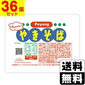 [まるか食品]ペヨング ソースやきそば【2ケース(36個入)...