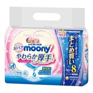 ムーニーおしりふき こすらずスッキリ 詰替 480枚(60枚...