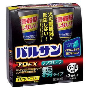 【第2類医薬品】バルサン プロEX ノンスモーク 霧タイプ 6〜10畳用 【2個セット】
