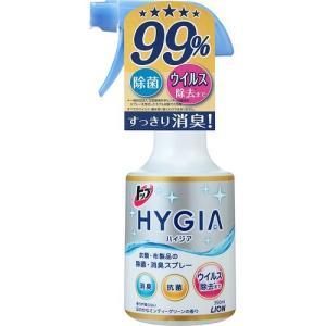 【6000円(税込)以上で送料無料】/HYGIA/ウイルス