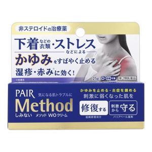 【第2類医薬品】【セ税】[ライオン]メソッドWOクリーム 25g/かゆみ/湿疹/皮ふ薬/塗り薬