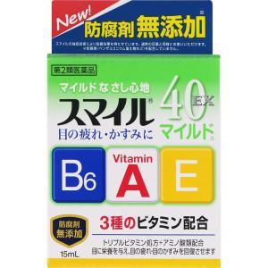 【第2類医薬品】[ライオン]スマイル40EXマ...の関連商品3