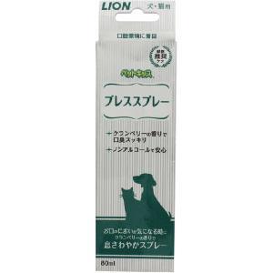 [ライオン] ペットキッス ブレス スプレー 80ml