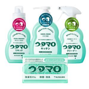 【6000円(税込)以上で送料無料】/石鹸/洗剤/部分洗い/掃除