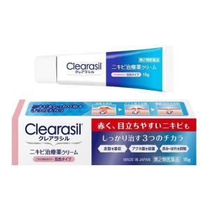 【第2類医薬品】クレアラシル ニキビ治療薬クリーム 肌色 2...