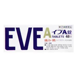 【第(2)類医薬品】【セ税】[エスエス製薬]イブA錠 48錠...