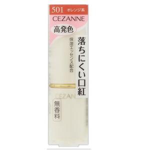【6000円(税込)以上で送料無料】/口紅