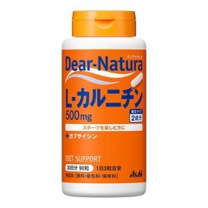 Dear-Natura(ディアナチュラ) L−カルニチン with りんごポリフェノール 90粒