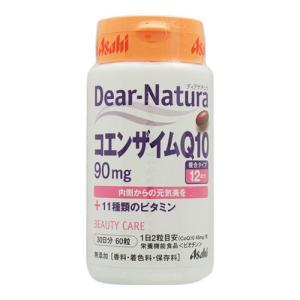Dear-Natura(ディアナチュラ) コエンザイムQ10...