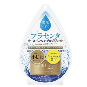 【6000円(税込)以上で送料無料】/化粧水/乳液/美容液