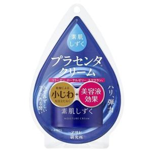 【6000円(税込)以上で送料無料】/プラセンタ/美容液成分