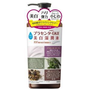 【6000円(税込)以上で送料無料】/化粧水/美容液/乳液
