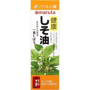 太田油脂 健康しそ油 230g/エゴマ油/えごま油/アルファ...