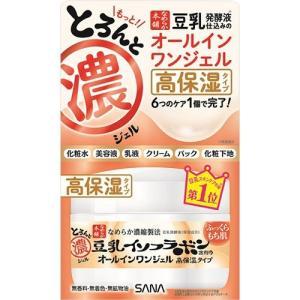 [常盤薬品]サナ なめらか本舗 とろんと濃ジェル エンリッチ 100g