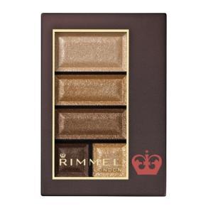 ■ポスト投函■リンメル ショコラスウィートアイズ 002 アーモンドミルクショコラ