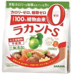 サラヤ ラカントS 顆粒 800g/甘味料/ラカンカの関連商品1