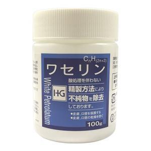【6000円(税込)以上で送料無料】/皮膚/保護
