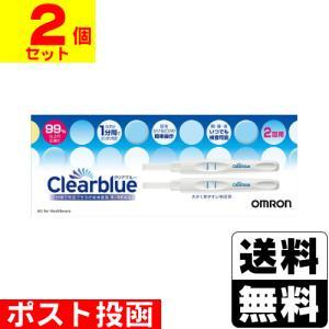 【第2類医薬品】■DM便■妊娠検査薬クリアブルー 2回用 (...