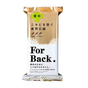 [ペリカン石鹸]薬用石鹸 For Back 135g/背中ニ...