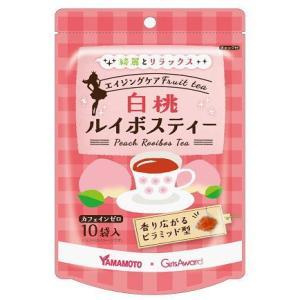 [山本漢方製薬]白桃ルイボスティー 2g×10袋入/ノンカフ...