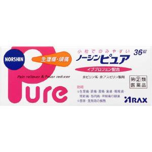 【第(2)類医薬品】【セ税】[アラクス]ノーシンピュア 36...