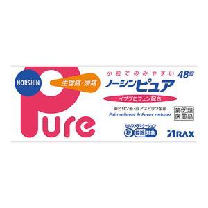 【第(2)類医薬品】【セ税】[アラクス]ノーシンピュア 48...